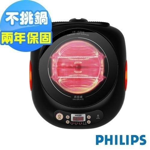 免運費 PHILIPS 飛利浦不挑鍋黑晶爐HD4943 另售HD4990/HD4989/HD4988