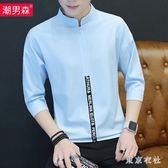 中大尺碼襯衫 秋季薄款中袖立領襯衫男士青年小伙七分袖帥氣襯衣 QQ10099『東京衣社』