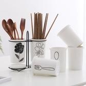 筷子筒陶瓷瀝水家用筷子桶筷子盒 歐式收納置物架筷籠筷筒筷子籠    七夕禮物