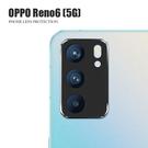 二代3D一體式鏡頭膜 OPPO Reno6 (5G) 鏡頭保護貼鏡頭膜 高清防刮花鏡頭貼