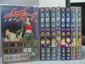 【書寶二手書T6/漫畫書_MLC】天使心_1~9集合售_北条司
