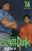 SLAM DUNK 新装再編版   16