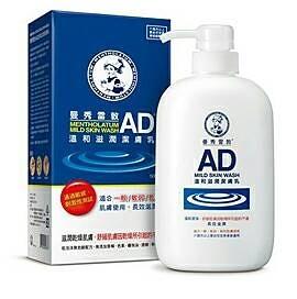 曼秀雷敦 AD溫和滋潤潔膚乳500ml /瓶 *維康*