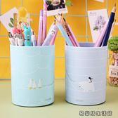 多功能圓形筆筒創意時尚卡通學生桌面文具收納盒 易樂購生活館