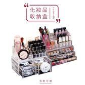 化妝品收納盒 抽屜  9款【Z31】