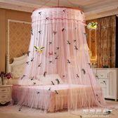 圓頂吊頂蚊帳1.5m1.8m床雙人家用落地宮廷1.2米公主風免安裝床幔 YYP可可鞋櫃