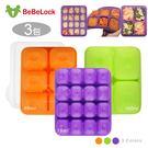 BeBeLock 副食品TokTok連裝盒 (顏色隨機出貨)