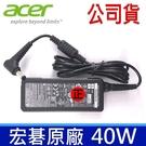 公司貨 宏碁 Acer 40W 原廠 變...