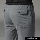 冰絲薄款男士褲子夏季韓版潮流男褲直筒寬鬆透氣超薄運動休閒【全館免運】