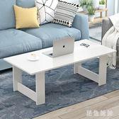 客廳小戶型茶幾簡約飄窗小桌子床上桌大號寫字簡易木桌宿舍吃飯桌 aj9968『黑色妹妹』