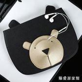 蘋果ipad2018保護套9.7迷你2平板電腦mini4防摔殼air5硅膠pro皮套 QG5787『樂愛居家館』