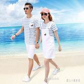 中大尺碼情侶裝 不一樣的沙灘夏裝2019海邊套裝蜜月短袖t恤連身裙 nm21017【甜心小妮童裝】