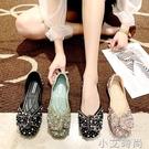 珍珠水鉆單鞋女鞋夏2021新款淺口百搭低跟孕婦懶人平底豆豆鞋春秋 小艾新品