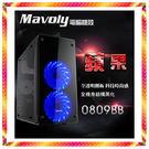 微星 i3 四核心盒裝處理器 480GB...
