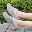 夏季透氣網眼女鞋男女跑步鞋休閒慢跑鞋網面運動鞋情侶戶外旅游鞋 快速出貨