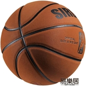 7號翻毛超纖軟皮籃球牛皮質感