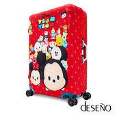 Deseno Disney 迪士尼 TSUMTSUM 彈性 收納式箱套 行李箱套 M號 紅 B1129-0006