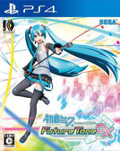 PS4 初音未來Project DIVA Future Tone DX(中文版)