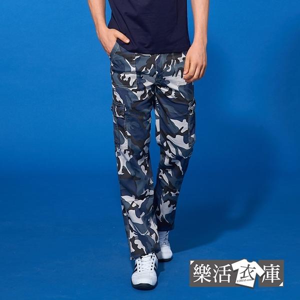 【7359】夏日薄款迷彩伸縮休閒工作長褲(藍灰)● 樂活衣庫