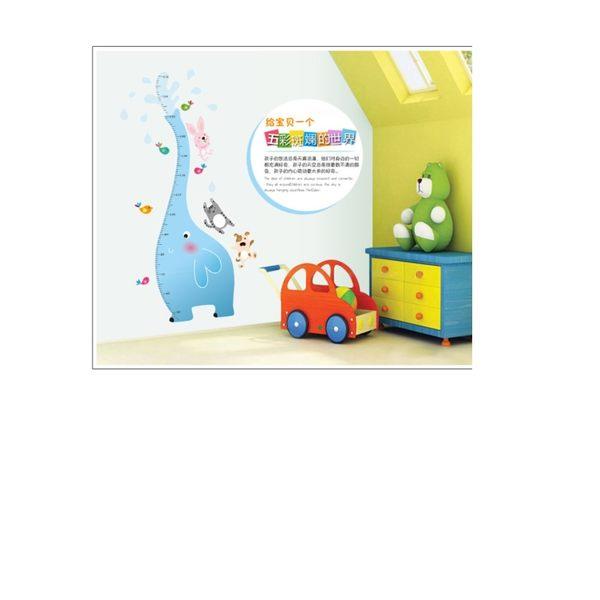 大象身高貼 兒童房幼兒園裝飾貼紙