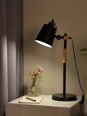 台燈護眼書桌宿舍寢室創意床頭燈