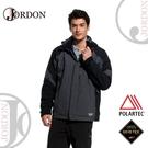 【JORDON 橋登 男 Gore-Tex 兩件式外套《灰黑》】1071/二件式外套/刷毛外套/防水外套/保暖防水大衣