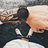 鋼帶中性文藝學生手錶男 簡約時尚潮流腕錶女防水石英錶  極有家