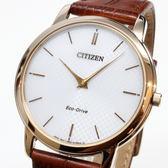 [萬年鐘錶] CITIZEN  Eco Drive GENT'S 光動能時尚 男錶  小牛皮 藍寶石玻璃鏡面  39mm AR1133-15A