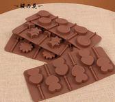 圣誕diy手工巧克力棒棒糖模具 水晶糖棒棒糖烘焙硅膠迷你雪糕模具【櫻花本鋪】