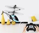 遙控飛機 遙控飛機兒童玩具男孩迷你無人機遙控直升機小型耐摔充電飛行器【快速出貨八折鉅惠】