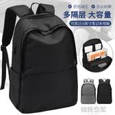 木村耀司背包男士雙肩包休閒大容量電腦旅行包高中學生大學生書包
