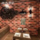 牆壁紙復古懷舊3D立體仿古磚頭磚塊磚紋 牆紙咖啡館酒吧餐廳青磚紅磚壁紙 全館免運igo