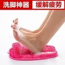 【超取399免運】懶人去角質刷腳板 洗腳...
