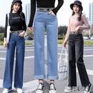 牛仔寬褲 牛仔褲女秋新款直筒闊腿褲鬆緊腰寬鬆顯瘦女褲夏高腰寬腿褲子 韓菲兒