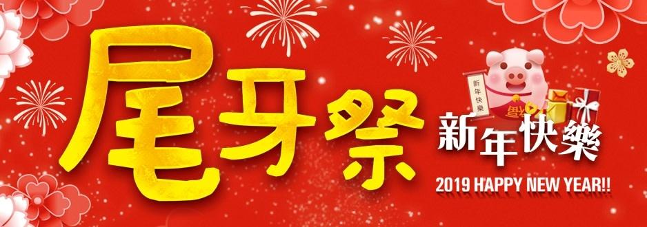 honyu3c-imagebillboard-b1b9xf4x0938x0330-m.jpg