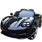 (百貨週年慶)兒童電動車四輪玩具車可坐人充電帶遙控寶寶女孩男孩可坐小孩汽車XW