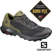 【SALOMON 法國】男 X REVEAL GTX 登山健行鞋『幻灰/橄欖綠/黑』410421 越野鞋.健行鞋.多功能鞋