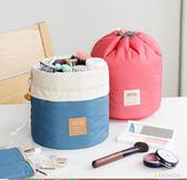 便攜化妝包大容量隨身韓國簡約旅行收納袋手提小號護膚品箱洗漱包-Ifashion