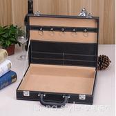 房產交房盒合同交付箱收納盒手提鑰匙箱皮質禮品盒包裝盒訂製  YDL