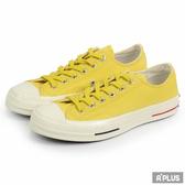 CONVERSE 男女 CHUCK 70 OX 鵝黃 帆布鞋(低筒) - 160494C