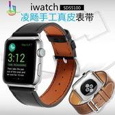 錶帶 凌飏 適用apple watch愛馬仕真皮錶帶蘋果series4 iwatch2/3小牛皮腕帶手工制作