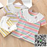 童裝夏裝T恤可愛女寶寶木耳邊條紋短袖上衣兒童休閒T恤衫【風之海】