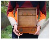 鑰匙盒家用可掛 玄關儲物盒門口桌面鑰匙收納盒木質 壁掛式鑰匙盒  初語生活