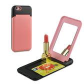 ~SZ33 ~iPhoneX 鏡子插卡iPhone8 iPhone7 多 三合一翻蓋鏡子殼