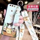華為p10手機殼女款個性創意華為p10plus手機套p10『新佰數位屋』