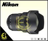 ES數位 Nikon AF-S NIKKOR 14-24mm F2.8 G ED 公司貨 超廣焦 變焦廣角鏡頭 大三元