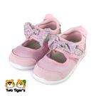 日本 IFME Water Shoes 排水涼鞋 蝴蝶結 小童 粉 NO.R6737(IF20-130501)