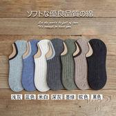 襪子男船襪夏季薄款潮短襪純棉淺口低幫隱形矽膠防滑短筒防臭 7雙