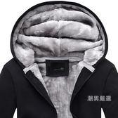 冬季外套男刷毛衛衣正韓學生休閒開衫秋冬裝加厚男士衛衣潮牌連帽