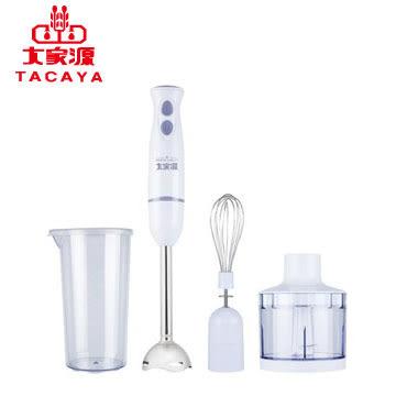 免運費 大家源 多功能料理調理棒-全配 TCY-6706